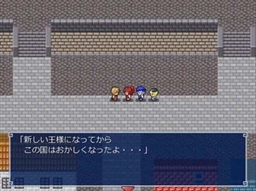 アンの冒険 Game Screen Shot4