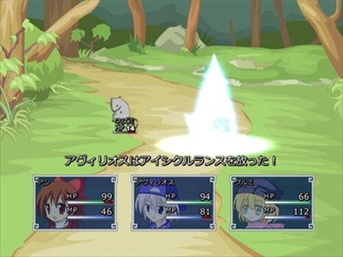 アンの冒険 Game Screen Shot5