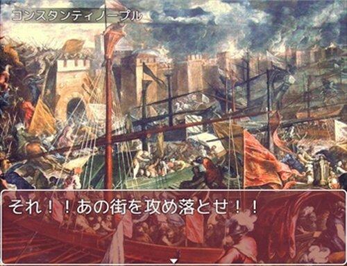 少年十字軍物語 Game Screen Shots