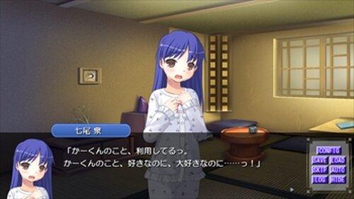 ゆきんこ-冬の幼馴染- Game Screen Shot4