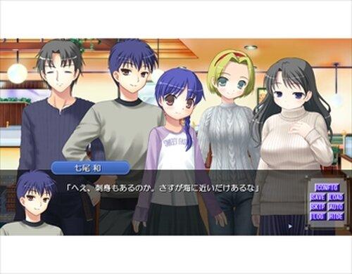 ゆきんこ-冬の幼馴染- Game Screen Shots