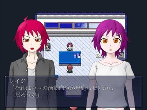 幻影綺館 Game Screen Shot2