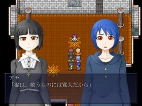 幻影綺館 Game Screen Shot3