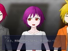 幻影綺館 Game Screen Shot4
