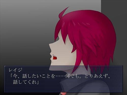 幻影綺館 Game Screen Shot5