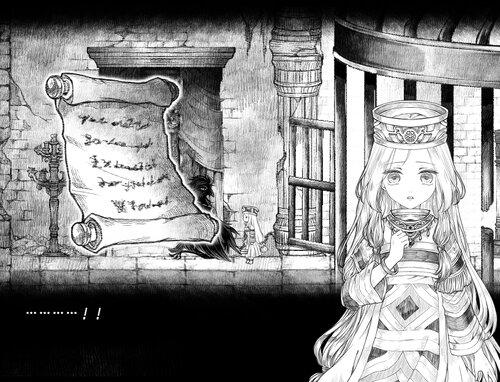 霧と太陽の王 Game Screen Shot1