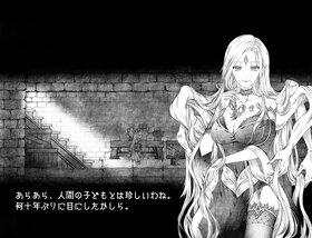 霧と太陽の王 Game Screen Shot3