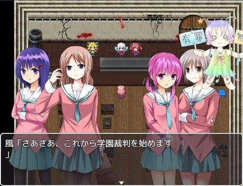 いじめっこ虐殺ゲーム3 Game Screen Shot1