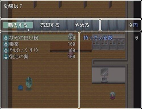 いじめっこ虐殺ゲーム3 Game Screen Shot2