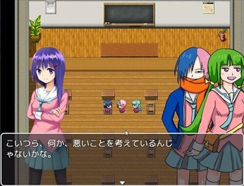 いじめっこ虐殺ゲーム3 Game Screen Shot3