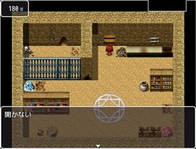 余命180 Game Screen Shot4