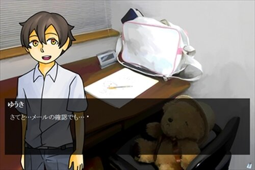 真夜中学校の怪 Game Screen Shot3