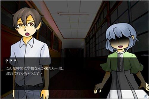 真夜中学校の怪 Game Screen Shot5