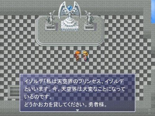 剣士アランと天空の姫君 Game Screen Shot1