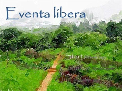 エーウェンタ・リーベラ Eventa libera Game Screen Shot2