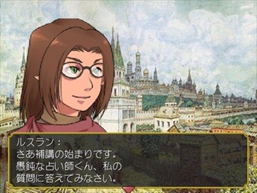 エーウェンタ・リーベラ Eventa libera Game Screen Shot3