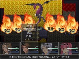 エーウェンタ・リーベラ Eventa libera Game Screen Shot4