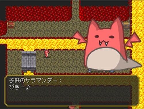 エーウェンタ・リーベラ Eventa libera Game Screen Shot5