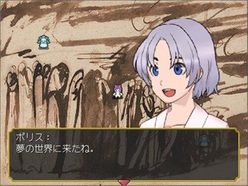 エーウェンタ・リーベラ Eventa libera Game Screen Shots