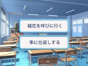 群青のレクイエム Game Screen Shot2