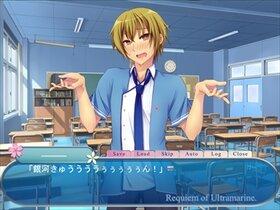 群青のレクイエム Game Screen Shot5