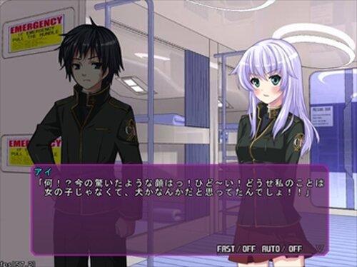 Last Stage -ありふれたホシの終末期- Game Screen Shot3
