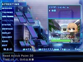 Last Stage -ありふれたホシの終末期- Game Screen Shot4