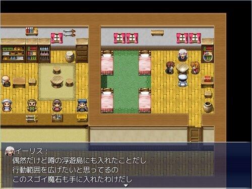 巡るダンジョン道中記 Game Screen Shot1