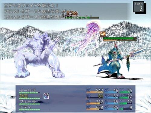 巡るダンジョン道中記 Game Screen Shot2