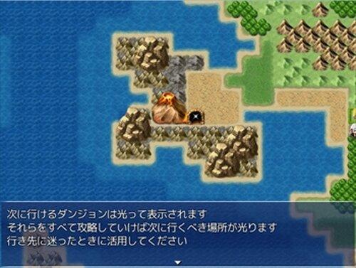 巡るダンジョン道中記 Game Screen Shot4