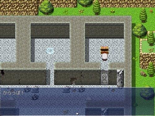 巡るダンジョン道中記 Game Screen Shot5