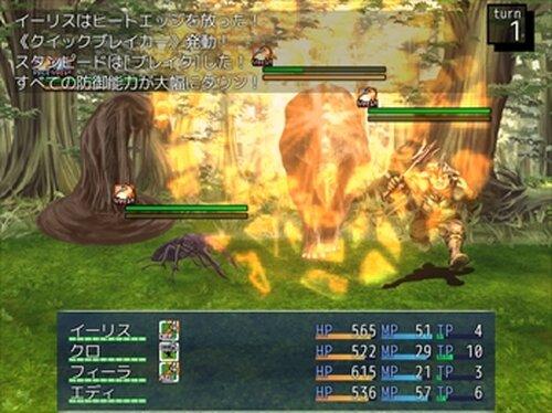 巡るダンジョン道中記 Game Screen Shots