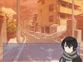 きみと雪どけ Game Screen Shot2