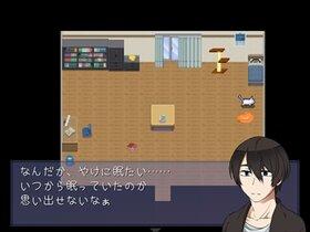 きみと雪どけ Game Screen Shot5