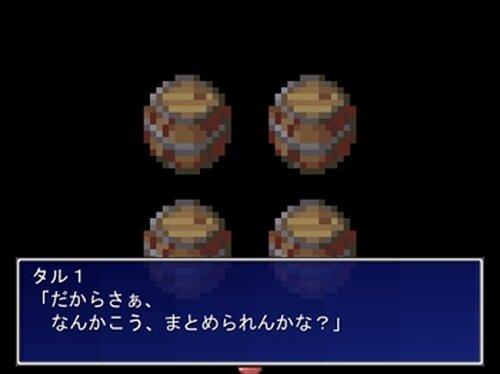 御器皿ローチはゴキブリ娘 Game Screen Shot5