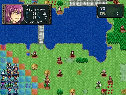 Mistria Horizon Game Screen Shot