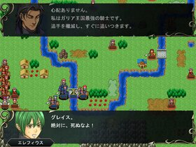 Mistria Horizon Game Screen Shot2