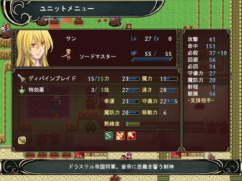 Mistria Horizon Game Screen Shot5