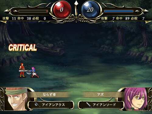 Mistria Horizon Game Screen Shots