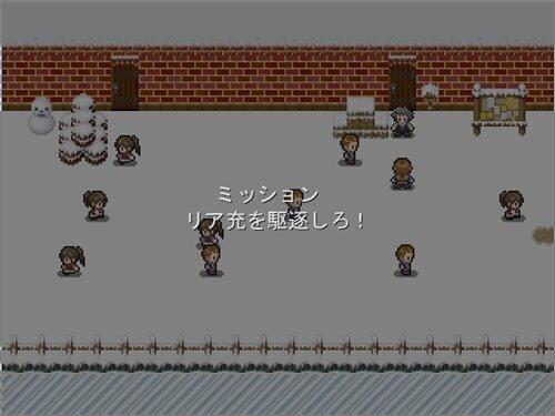 リア充爆発しろ! Game Screen Shot1