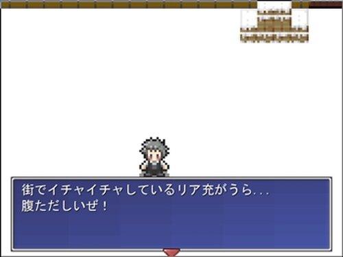 リア充爆発しろ! Game Screen Shot2
