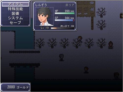 リア充爆発しろ! Game Screen Shot5