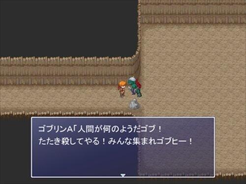 剣士アランと天空の姫君 Game Screen Shot2