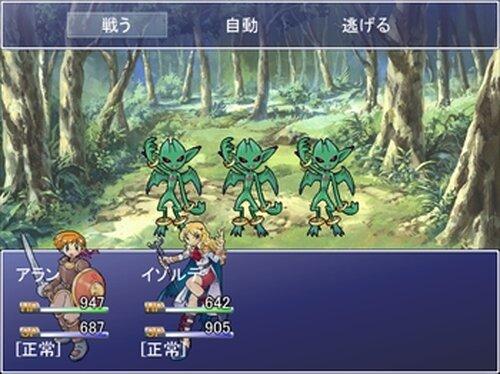 剣士アランと天空の姫君 Game Screen Shot5