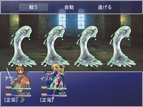 剣士アランと天空の姫君 Game Screen Shots