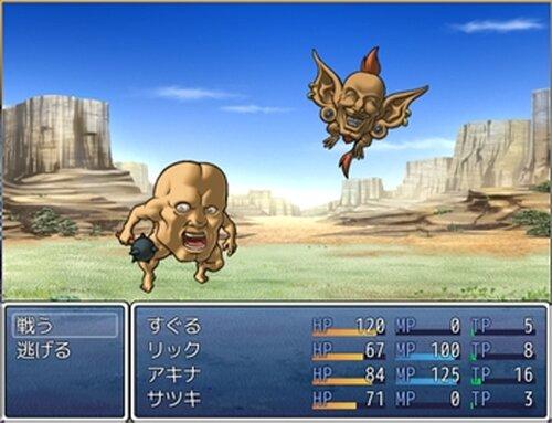 すぐるの冒険5~希望と悲しみの果てに~ Game Screen Shot3