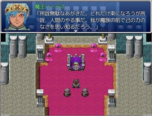 すぐるの冒険5~希望と悲しみの果てに~ Game Screen Shots