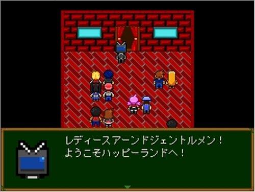 ハッピーランド Game Screen Shot2