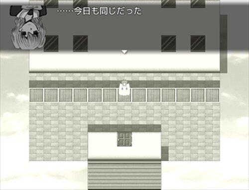 16時43分屋上にて Game Screen Shot2