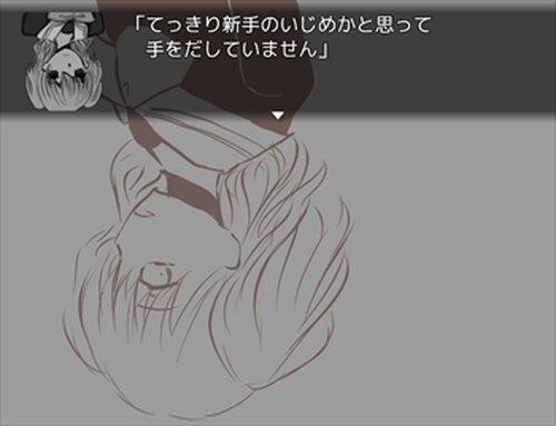 16時43分屋上にて Game Screen Shot3